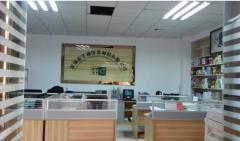 Shenzhen Huacheng Packaging Materials Co., Ltd.