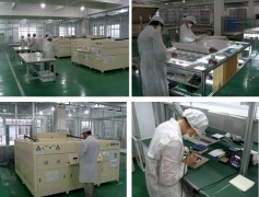 Foshan Ouyad Electronic Co., Ltd.