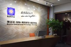 Fujian Bonita Technology Co., Ltd.