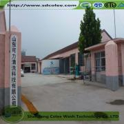Shandong Colee Wash Technology Co., Ltd.