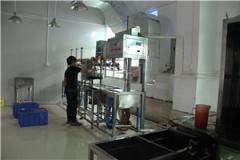Yogo Industrial Co., Limited