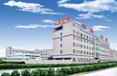 Zhejiang Weihuan Machinery Co., Ltd.