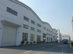 Changzhou Yamar Equipment Co., Ltd.