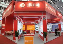 CNBM International Corporation