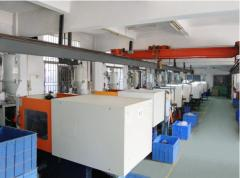 DONGGUAN PENGYE PLASTIC MOLD PRODUCTS CO., LTD.