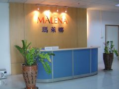 Shenzhen Malena Technology Co., Ltd.
