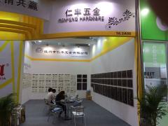 Wenzhou Renfeng Hardware Co., Ltd.