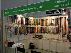 China Promotion Items Co., Ltd.