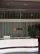 A & R Technology Co., Ltd.