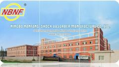 Ningbo Nanfang Shock Absorber Manufacture Co., Ltd.