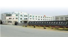 Guangzhou Wafangdian Bearing Co., Ltd.