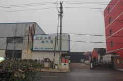Wuyi Songqing Industry & Trade Co., Ltd.