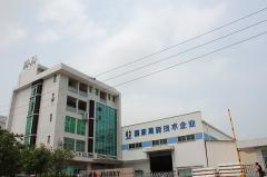 Zhongshan Joihey Co., Ltd.