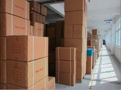 Yueqing Ruihua Cabinet & Whole Set Equipment Co., Ltd.