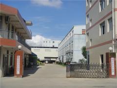 Youxi Weipeng Plastic Mold Co., Ltd.