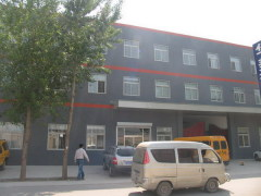 Beijing Jiuwei Storage Equipment Co., Ltd.