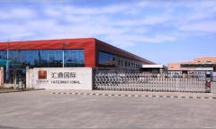 Nantong Huiding International Co., Ltd.