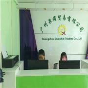 Guangzhou Quan Xin Trading Co., Ltd.