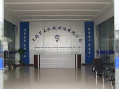 Shanghai Shengli Machinery Manufacturing Co., Ltd.