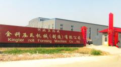 Cangzhou Kingter Roll Forming Machine Co., Ltd.
