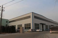 Qingdao Hongyu Tools Co., Ltd.
