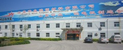 Shandong Huaye Tungsten & Molybdenum Tech Co., Ltd.