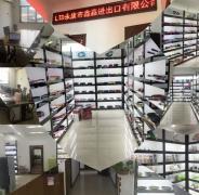 Yongkang Xin Jia Import & Export Co., Ltd.