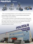 Ruian Aoxiang Packaging Machinery Co., Ltd.
