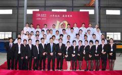 Xiamen Xinhonghua Machinery Co., Ltd.