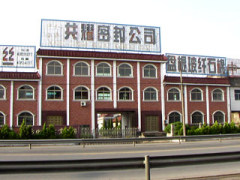 Ningbo Ruifeng Sealing Materials Co., Ltd.