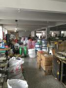 Shanghai Eagle Industry Co., Ltd.