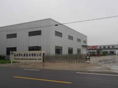 Taizhou Jiuxin Furniture Co., Ltd.