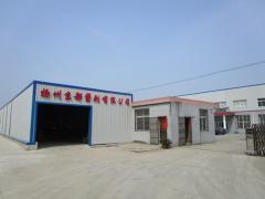 Yangzhou Jingdu Brush Co., Ltd.