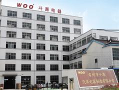 Changzhou Doowon Automobile Electric-Motor Co., Ltd.