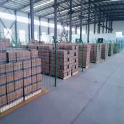 Weifang Joyoung Return Import & Export Co., Ltd.