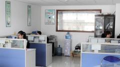 Dongguan Jujing Electrical Machinery Co., Ltd.