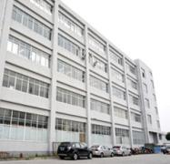 Xiangyin (Shanghai) Industrial Co., Ltd.