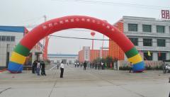 Shandong Mingwei Hoisting Equipment Co., Ltd.