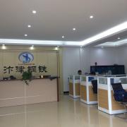 Foshan Bianjin Steel Co., Ltd.