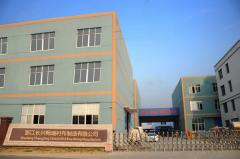 Zhejiang Changxing Changrui Interlining Manufacture Co., Ltd.