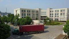 Taizhou Yingshi Environmental Protection Equipment Co., Ltd.