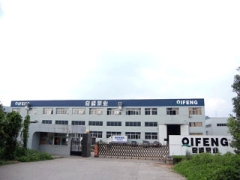 Zhejiang Qifeng Pump Industry Co., Ltd.