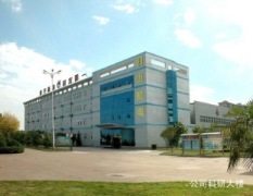 CAMA (Luoyang) Electromechanic Co., Ltd.