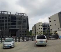 Shenzhen Lejulife Technology Co., Ltd.