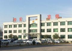 Shanghai RuiBiao Construction Machinery Co., Ltd.