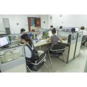 Guangzhou Shaen Co., Ltd.