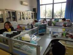 Eastern (Xiamen) Printing Co., Ltd.
