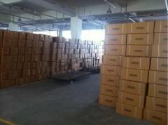 Ruian Bafan I/E Industrial Co., Ltd.