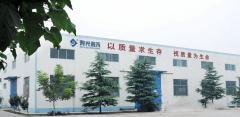 Shandong Shouguang Jiahe Bio-Tech Co., Ltd.