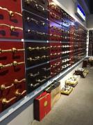 Tianbang Industrial Co., Ltd.